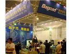 2008广州白云箱包皮具展-原材料配饰展-全力开创、买家汇集