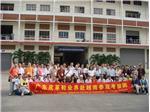 2007越南(胡志明市)国际贸易博览会